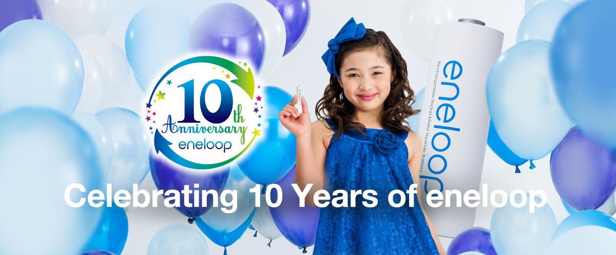 eneloop 10 urodziny